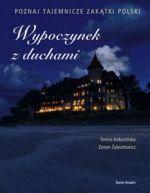 Okładka książki: Wypoczynek z duchami