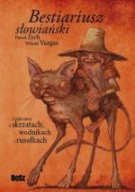 Okładka książki: Bestiariusz słowiański