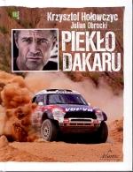 Okładka książki: Piekło Dakaru
