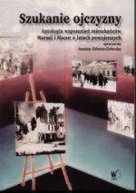 Okładka książki: Szukanie ojczyzny