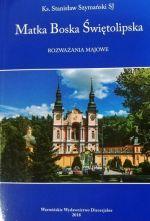 Okładka książki: Matka Boska Świętolipska