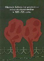 Okładka książki: Migracja ludności na pograniczu mazursko-kurpiowskim w XIX i XX wieku
