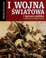 Okładka książki: I wojna światowa i sprawa polska na dawnych kartach pocztowych