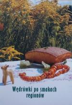 Okładka książki: Wędrówki po smakach regionu