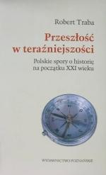 Okładka książki: Przeszłość w teraźniejszości
