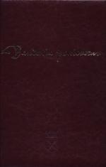 Okładka książki: Banderia Prutenorum