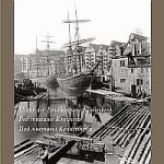 Okładka książki: Unter der Brücken von Königsberg
