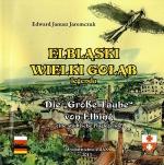 Okładka książki: Elbląski