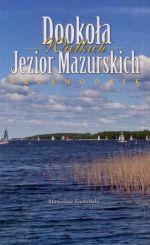 Okładka książki: Dookoła Wielkich Jezior Mazurskich