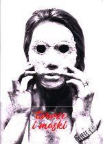 Okładka książki: Twarze i maski