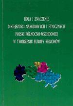 Okładka książki: Rola i znaczenie mniejszości narodowych i etnicznych Polski północno-wschodniej w tworzeniu Europy regionów