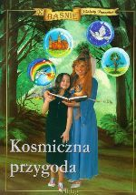 Okładka książki: Kosmiczna przygoda