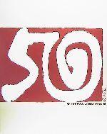 Okładka książki: [Pięćdziesiąt] 50 lat BWA w Olsztynie