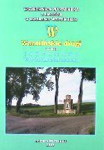 Okładka książki: Warmińskie drogi