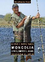 Okładka książki: Mongolia