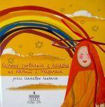 Okładka książki: Bajkowe spotkania z książką na Warmii i Mazurach