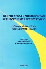 Okładka książki: Gospodarka i społeczeństwo w europejskiej perspektywie