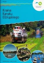 Okładka książki: Kraina Kanału Elbląskiego