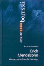 Okładka książki: Erich Mendelsohn