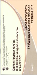 Okładka książki: Kaliningradskaâ Oblast' i Varminsko-Mazurskoe Voevodstvo v cislah 2011