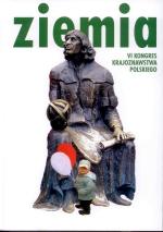 Okładka książki: [Szósty] VI Kongres Krajoznawstwa Polskiego, Olsztyn 10-12 września 2010 r.