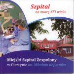 Okładka książki: Szpital na miarę XXI wieku