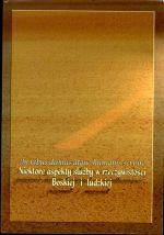 Okładka książki: In rebus divinis atque humanis servire