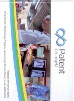 Okładka książki: Patent na projekt