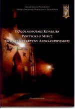 Okładka książki: [Pierwszy] I Ogólnopolski Konkurs Poetycki o miecz Świętej Katarzyny Aleksandryjskiej