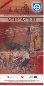 Okładka książki: Milomlyn