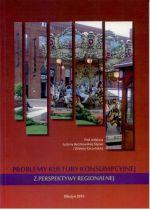 Okładka książki: Problem kultury konsumpcyjnej z perspektywy regionalnej