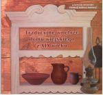 Okładka książki: Tradycyjne wnętrze domu wiejskiego z XIX wieku oraz zmiany w jego wyposażeniu pod koniec XIX i na początku XX wieku