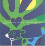 Okładka książki: [Dwadzieścia pięć]25 lat Muzeum Kultury Ludowej w Węgorzewie