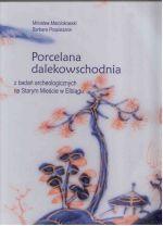 Okładka książki: Porcelana dalekowschodnia