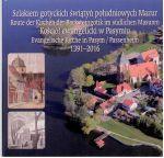 Okładka książki: Szlakiem gotyckich świątyń południowych Mazur