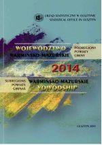 Okładka książki: Województwo Warmińsko-Mazurskie 2013