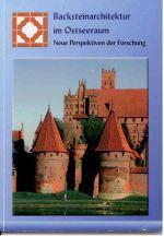 Okładka książki: Backsteinarchitektur im Ostseeraum