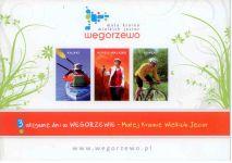 Okładka książki: Węgorzewo