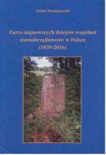 Okładka książki: Zarys najnowszych dziejów wspólnot staroobrzędowców w Polsce (1939-2016)