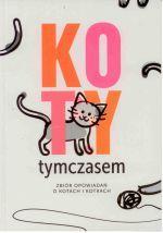 Okładka książki: Koty tymczasem