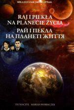 Okładka książki: Raj i piekła na planecie życia