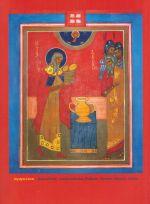 Okładka książki: Nowosielski - sztuka sakralna