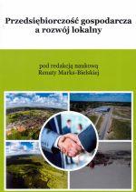 Okładka książki: Przedsiębiorczość gospodarcza a rozwój lokalny