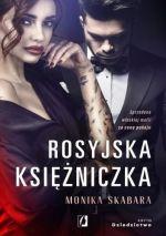 Okładka książki: Rosyjska księżniczka