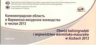 Okładka książki: Kaliningradskaâ Oblast' i Varminsko-Mazurskoe Voevodstvo v cislah 2013