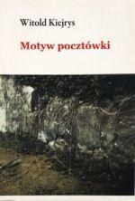 Okładka książki: Motyw pocztówki