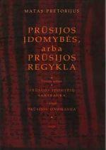 Okładka książki: Prusijos idomybes, arba Pursijos regykla. T. 4. Kn. 7, Prusu bažnyčios kronika