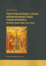 Okładka książki: Rynek kredytu pieniężnego w miastach południowego pobrzeża Bałtyku w późnym średniowieczu (Greifswald, Gdańsk, Elbląg, Toruń, Rewel)