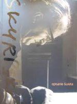 Okładka książki: Skurpski
